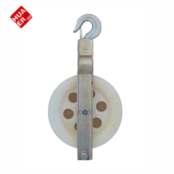 Nylon Wire Rope Guide Pulley Wheel Supplier - Buy Wire Rope Cable Roller  Pulley,Nylon Pulley Wheels With Bearings,Large Pulley Wheel Product on