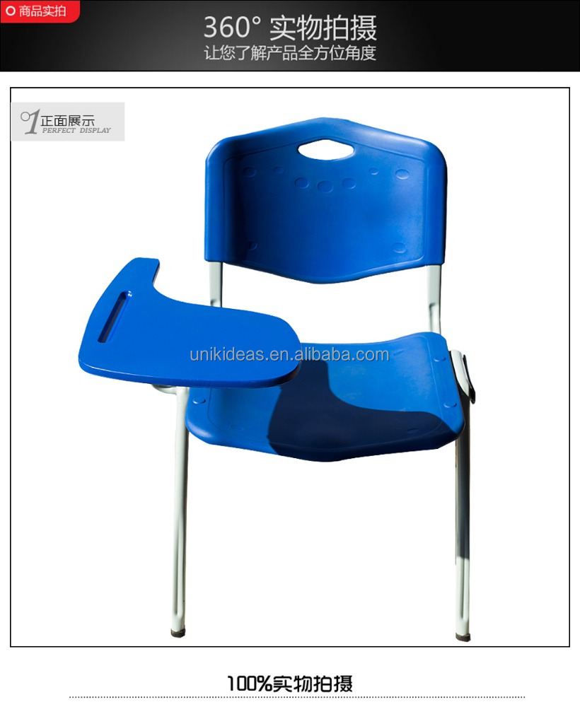 Plastic school chairs - Standard Size Of School Chair Standard Size Of School Chair Suppliers And Manufacturers At Alibaba Com