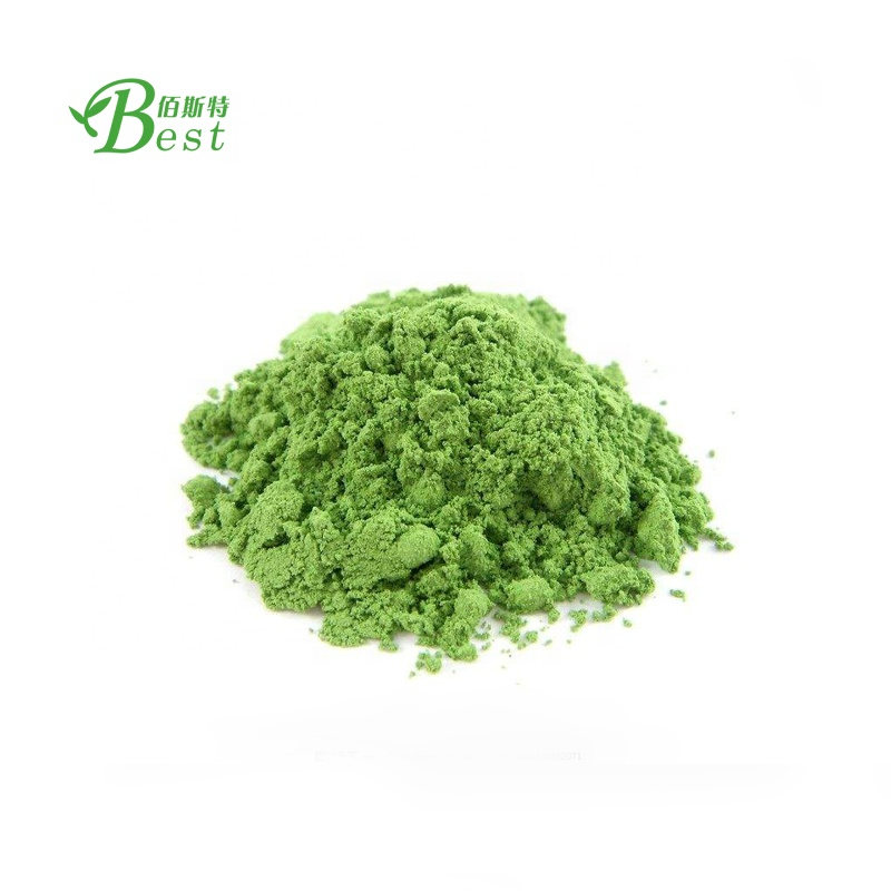 Halal certificate organic matcha green tea powder/ green tea matcha powder/ matcha powder - 4uTea | 4uTea.com