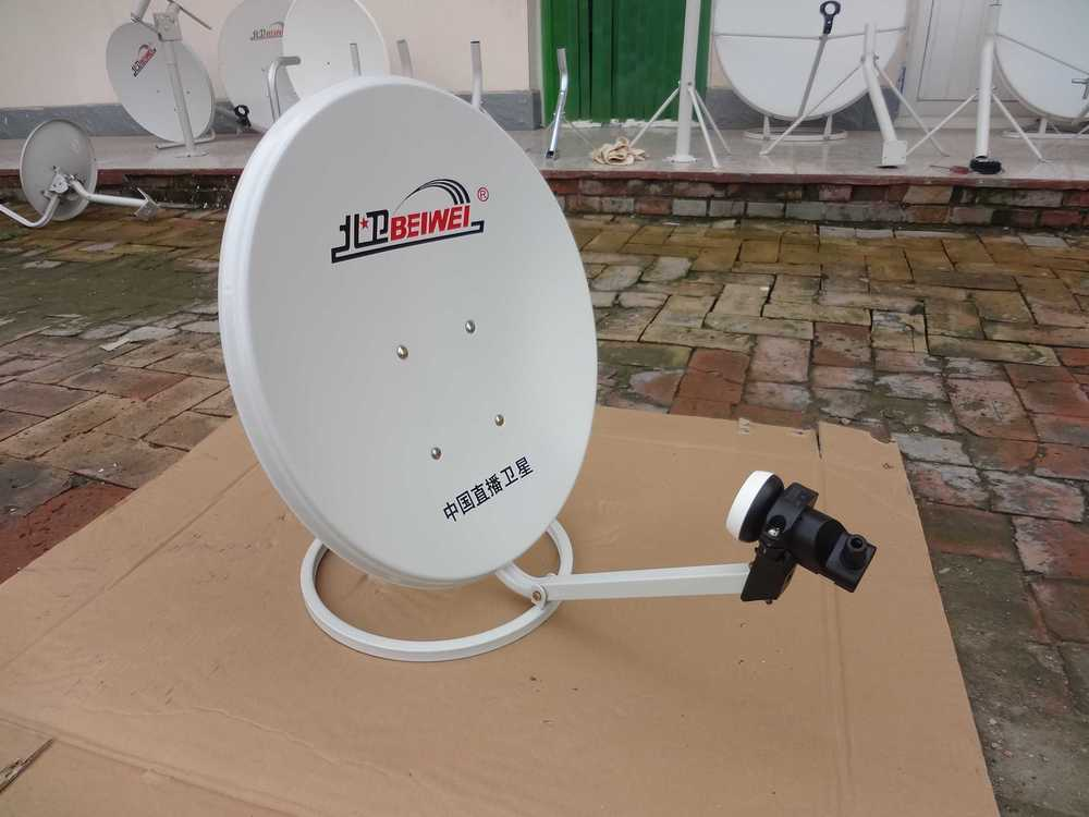 Beiwei Satellite Antenna Ku Band 35/45
