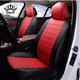 Hot selling leather car seat cover car seat cover for universal cars