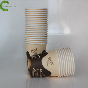 paper cup machine taiwan, disposable paper cup holder, gelato paper cup