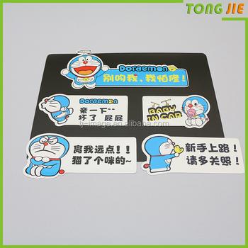 Die Cutting Custom Advertising Sticker Car Magnets Strong Car - Custom car magnets die cut