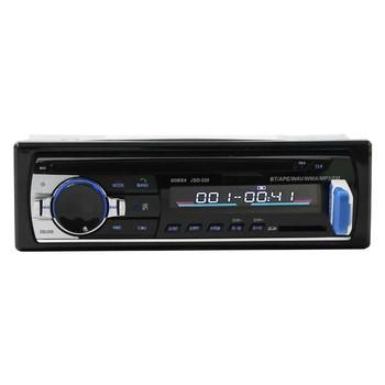 autoradio car radio 12v bluetooth v2 0 jsd520 car stereo in dash 1autoradio car radio 12v bluetooth v2 0 jsd520 car stereo in dash 1 din
