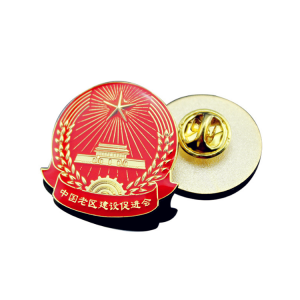 Lapel Badges Labels pins Wholesale custom