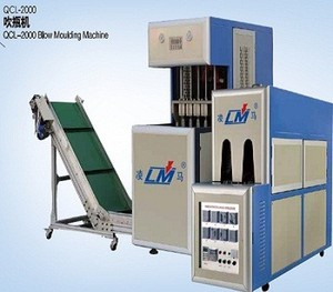 QCL-2000 PET Semi-automatic bottle blowing moulding making machine of 3 or 4 cavities