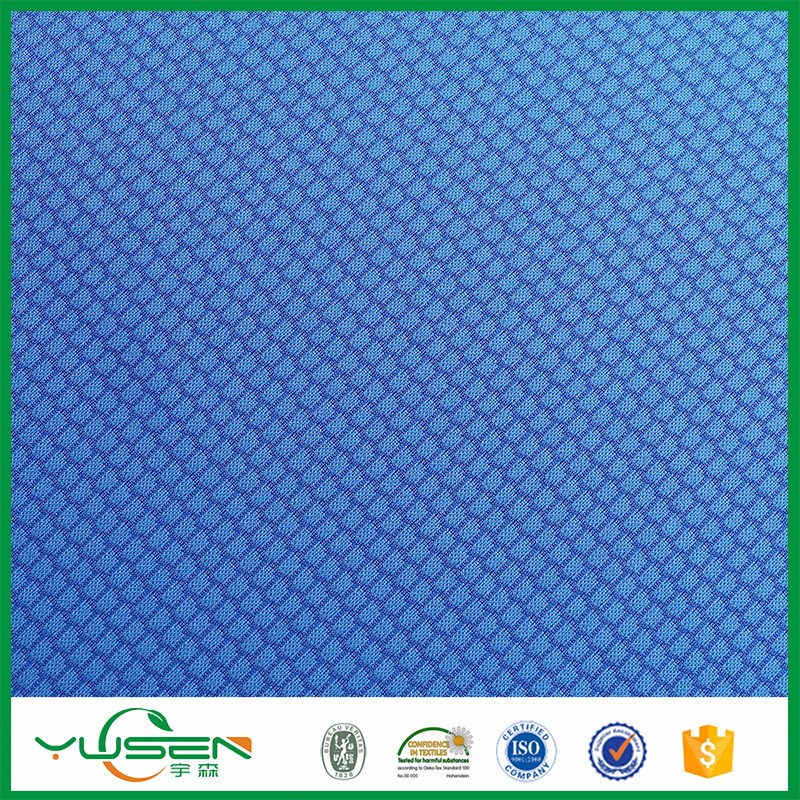 honeycomb fabric,polyester knit elastane single jersey fabric/polyester spandex camouflage fabric