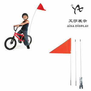 Bicycle Safety Flag, Bicycle Safety Flag Suppliers and Manufacturers