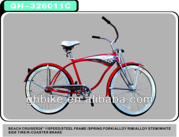 "26"" Single Speed Beach Cruiser Bike"