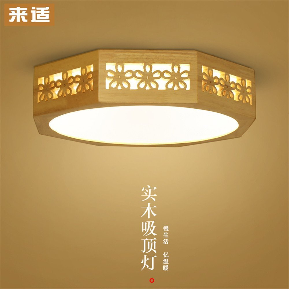 Modern LED Pendant Flush Mount Ceiling Fixtures Light Wooden lamps simple solid wood LED lights solid wood ceiling lamps tatami wood room lights, 460mm