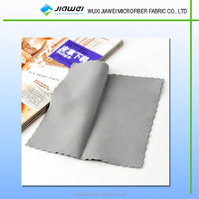 Grey microfiber glasses cleaning cloth