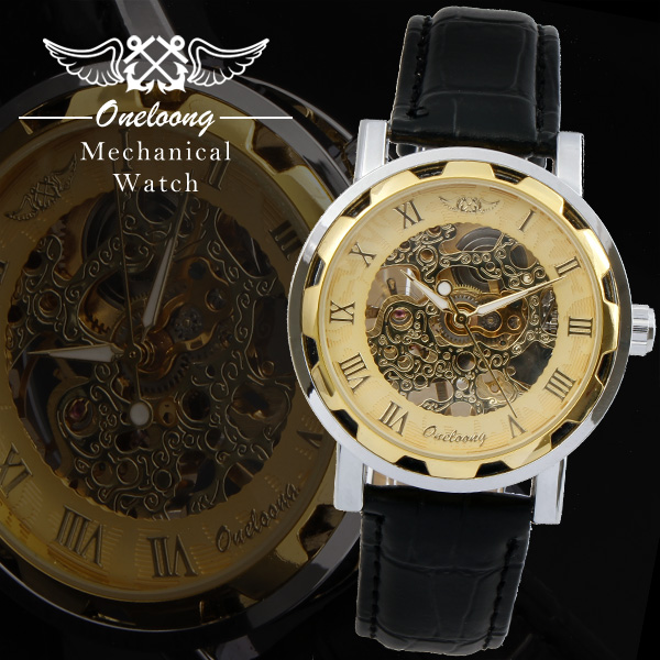Good selling mechanical watches men in market. 4 colors stock mechanical watches men.