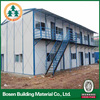low cost steel modular prefab office house for sale