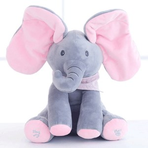 pink grey 30cm electric stuffed peek a boo hide and seek gift music speaking recoriding plush toy elephant