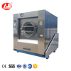 /product-detail/50kg-commercial-used-industrial-washing-machine-with-best-price-for-restaurant-60759952136.html