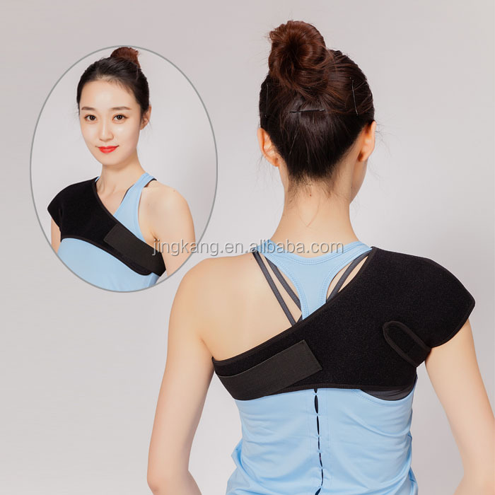 Men Gym Sports Shoulder Support Back Brace Guard Strap Wrap Belt Band