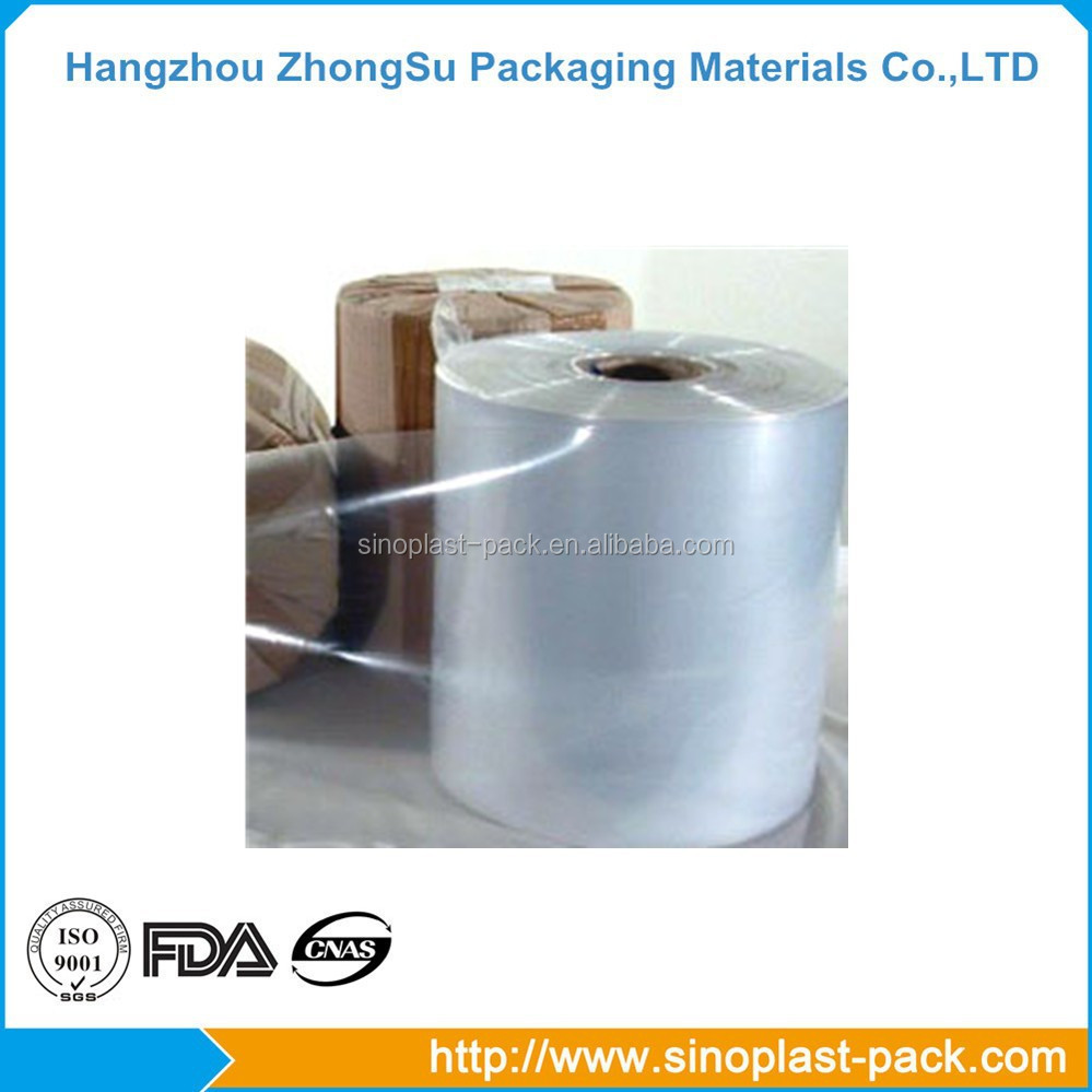 PE/EVOH/PA five layer co-extrusion high barrier food grade vacuum packaging plastic EVOH film/bag