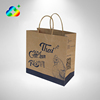 /product-detail/2020-wholesale-printed-kraft-paper-shopping-bag-with-handle-60631409362.html