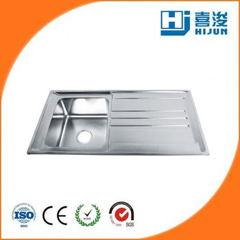 Durable Stainless Steel Sound Deadening Pads Kitchen Sink