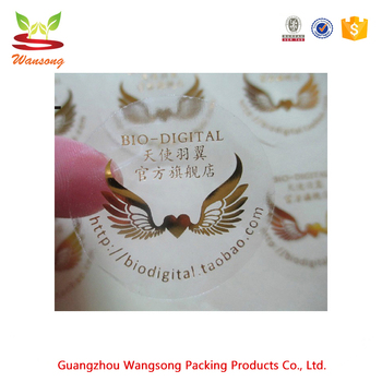 alibaba gold foil sticker mattesilver gold letter stickers gold printing label