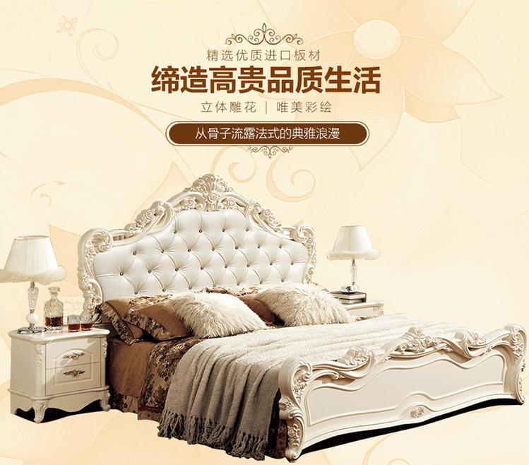 online kaufen gro handel franz sisch stil bett aus china franz sisch stil bett gro h ndler. Black Bedroom Furniture Sets. Home Design Ideas