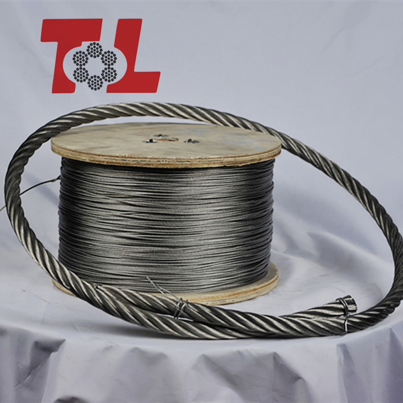 China professional factory a4 stainless steel wire rope price