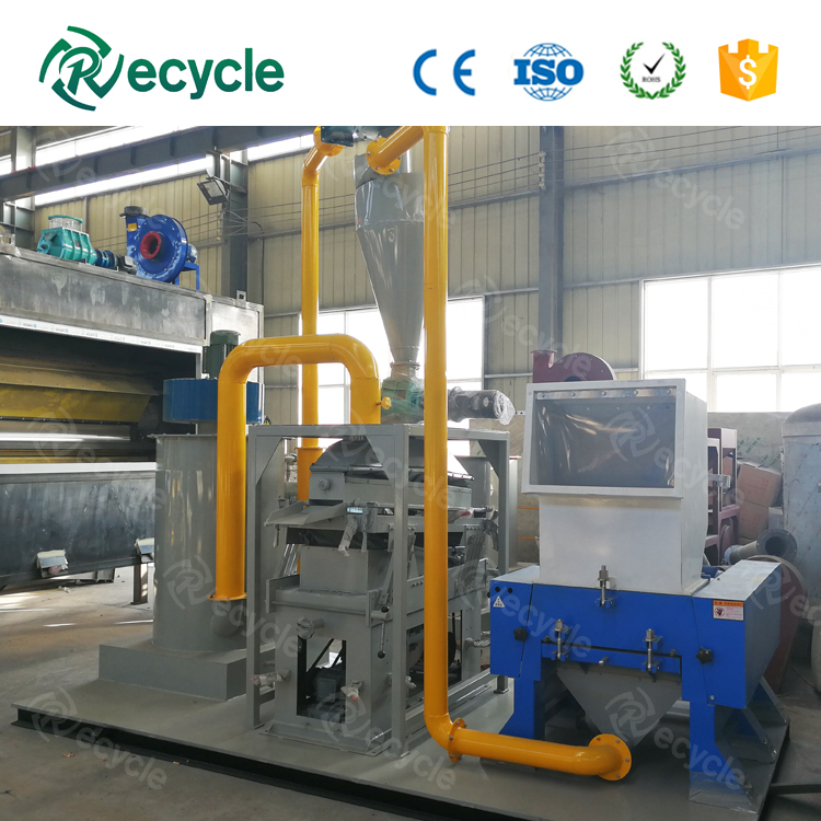Household Copper Wire Shredder Usd Cable Separation Machine