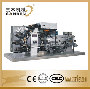 sbl-260) High Efficiency Automatic Central Cylinder Type Flexo ...