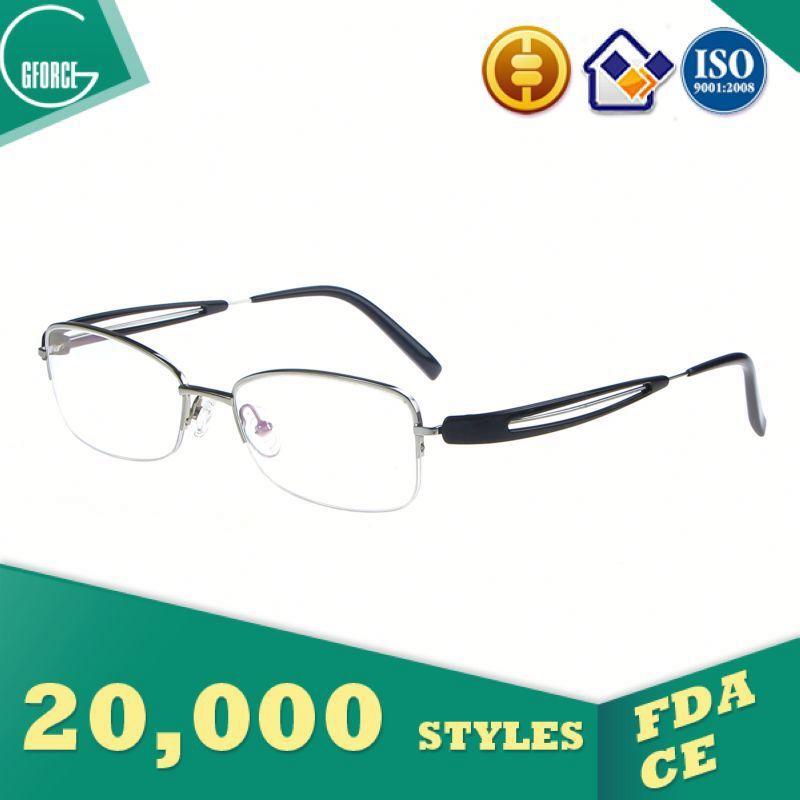 3815c67aa5 China Swissflex Eyewear Price