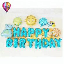 2018 new moon and sun balloons for birthday party decoration and toys to kids