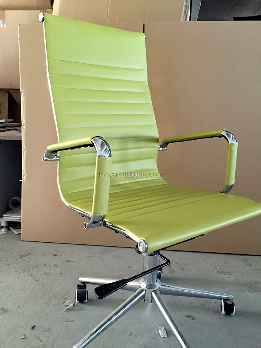 Apple Lime Green Artificial Leather Rotating Hotel Office