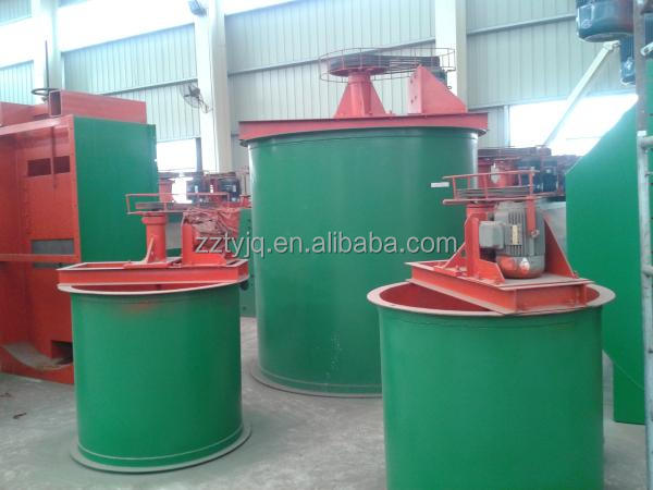 Mining Blender Mixing Tank with agitator