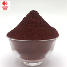 Z895 Iron oxide red pigment