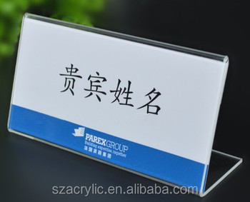 plexiglass name tag display buy wholesale name tage acrylic