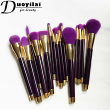 High Quality OEM Private Label 15pcs Make Up Cosmetics Brushes Makeup Brush Set
