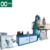 new agricultural drip irrigation tape extruder equipment for farm