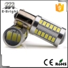 Auto tuning light high quality led headlight