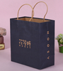 Promotional Cheap sugar packaging paper kraft electronic cigarette ego bag