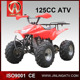 JLA-07-05 125cc four wheel surrey bike 110cc kids jeep disel 4x4 atv quad whole sale in Dubai