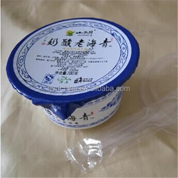 Plastic Yogurt Cup Lid / Peelable Lidding Film for Yogurt Cup Lid Sealing Packaging