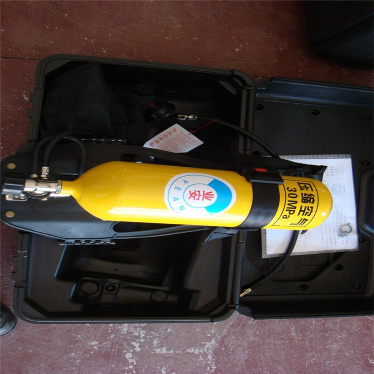air breathing apparatus10.jpg