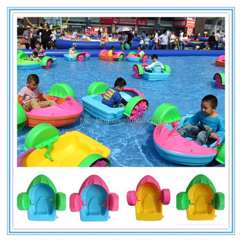Fwulong best quality paddle boats kids pedal boatwater wheeler paddle boat parts with canopy  sc 1 st  Alibaba & Fwulong Best Quality Paddle Boats Kids Pedal BoatWater Wheeler ...