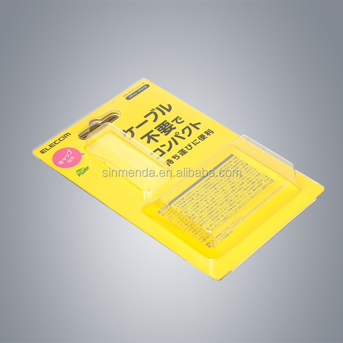 Custom design sliding Blister PVC PET Packaging Clamshell Box with Printing Card inside