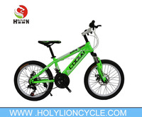 hot sale 20inch mountain bicycle Children's mountain bike /MTB