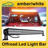 remote control 300w white/amber 4x4 offroad led bar lights 52 inch for 4wd