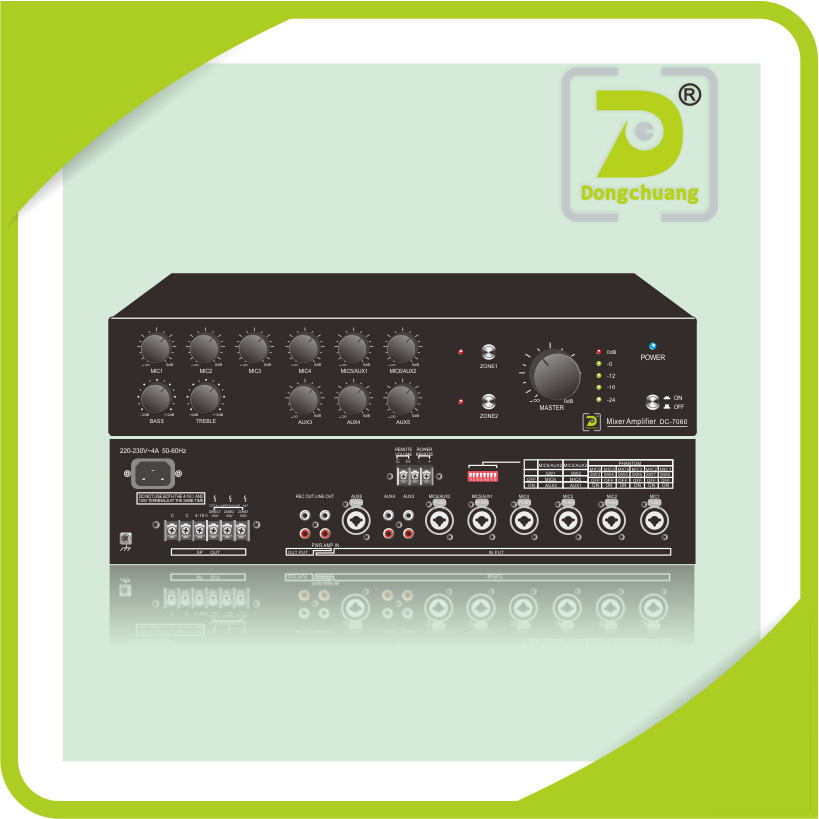 DC-7060 PA system mixing amplifier for home audio system