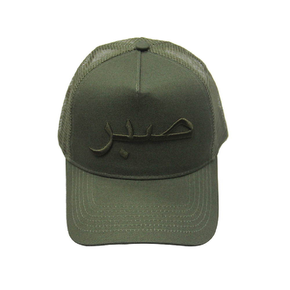 Wholesales Custom Gorros 60% Polyester 40% Cotton 3D Embroidery Logo Sports Caps <strong>Hats</strong> 5 Panel Mesh Trucker Cap