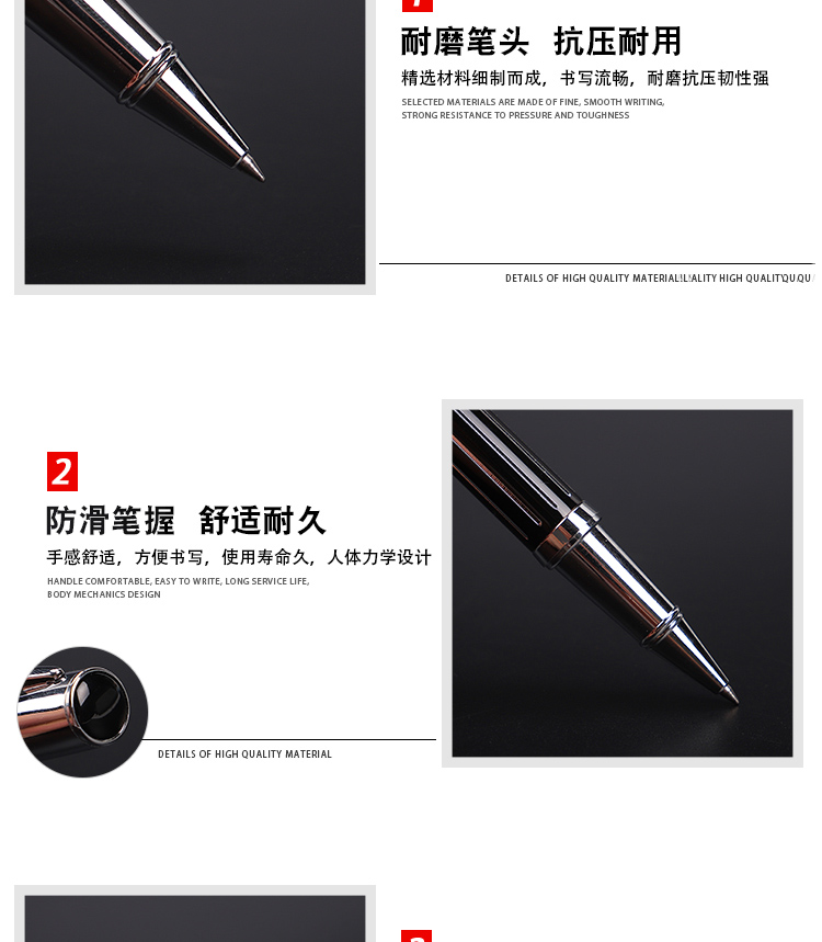 Metal roller pen ballpoint pen new style officepen