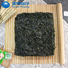 Native product instant soup raw materials dried brown seaweed