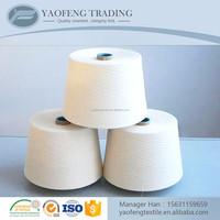 Eco-Friendly raw white 50s/1 100% polyester spun yarn price